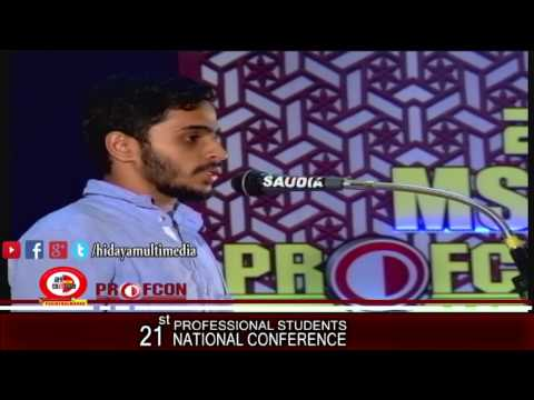 MSM Profcon 2017 | Vote Of Thanls | Yahya Kalikavu | Perinthalmanna
