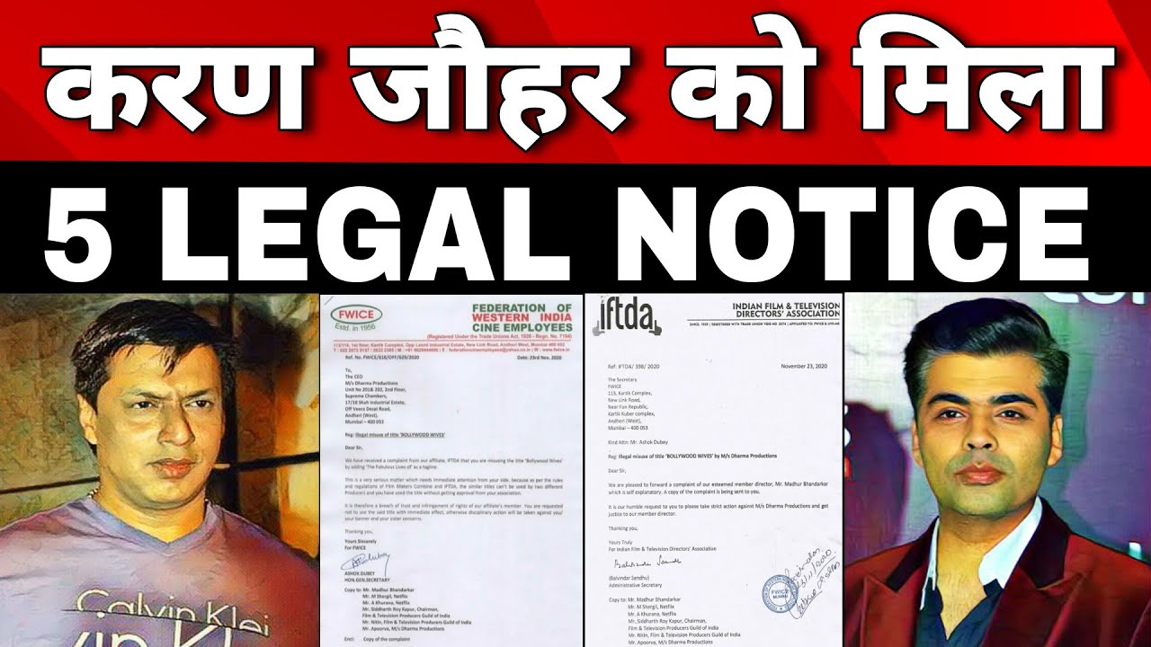 Karan Johar 5 Legal Notice || Madhur Bhandarker Bollywood Wives Title Copy Blame Karan Johar ||