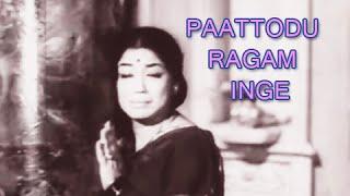 Paattodu Ragam Inge - Jaishankar, K.R Vijaya - Classic Tamil  Song - Akka Thangai