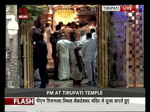 PM Narendra Modi visits Tirupati Temple