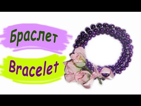 Браслет. Из бус. Из пластиковой бутылки / A Bracelet. From Beads. From The Plastic Bottle