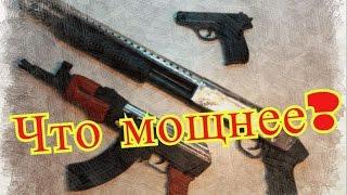 детское оружие мощнее страйкбольного пистолета! (ТестБонус)