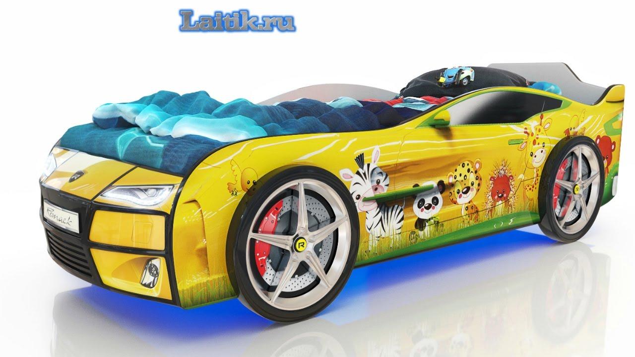 Двуспальные кровати односпальные кровати двухъярусные кровати детские кровати кровать-чердак детские комнаты ортопедические матрасы тахты детские кушетки тумбы и комоды мебель для спальни кровати из бука и дуба.
