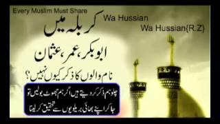 The Names of Shuhada-E-Karbala Imam Hussain, Abu Bakar, Umar, Usman Bin Sayyidina Ali (R.D)