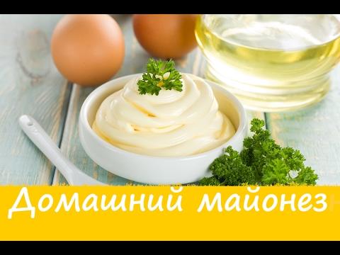 Здоровый рецепт майонеза
