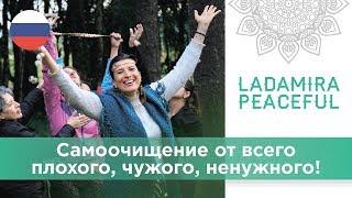 Хорос. Древние славянские традиции. Урок 4 – Ладамира