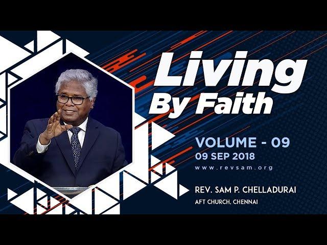 Living by Faith (Vol 09) - The Amazing Power of Faith