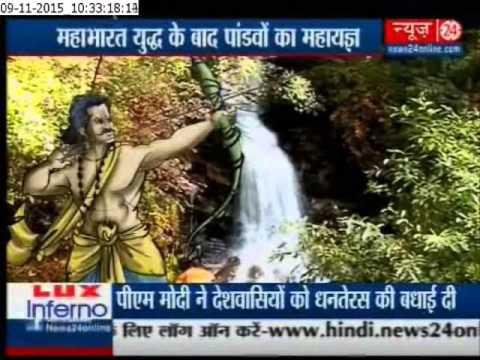 Gangotri : The FOOTPRINTS of BHEEM can be seen today in Himalaya