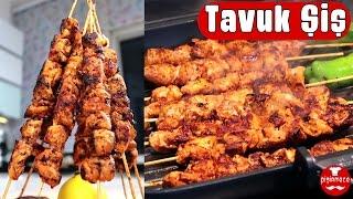 Tavuk Şiş Tarifi | Pişirmece | Yemek Tarifleri