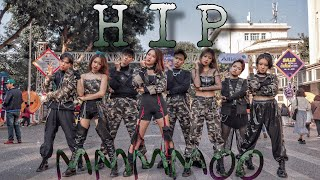 [KPOP IN PUBLIC CHALLENGE] 마마무(MAMAMOO) - HIP |커버댄스 DANCE COVER By Oops! Crew From Vietnam