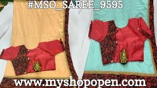 #MSO_SAREE_9595 : New Launch P…
