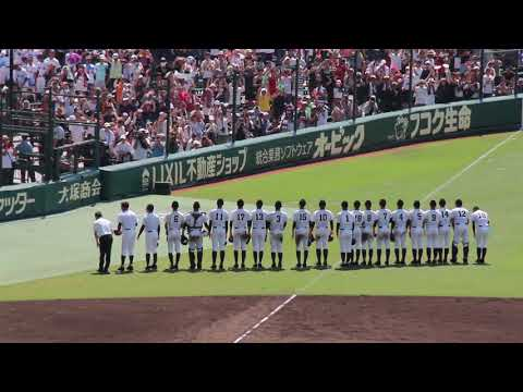 Amazing Atmosphere Of Japan's Koshien Tournament