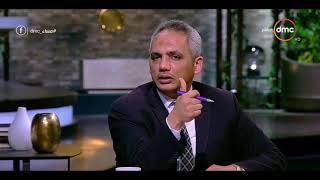 مساء dmc - اعرف شروط الحصول على تمويل زواج الشباب من محمد سليم عضو مجلس النواب