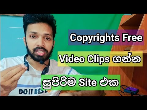 How To Get Copyright Free Videos For YouTube | Copyright Free Video Clips | Video Footage