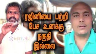 ரஜினியை திட்ட நீ யாரு ? | bald man gets slammed by well wisher of rajinikanth - viral video