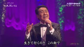 BKIBH136 博多ア・ラ・モード? 五木ひろし with レーモンド松屋 (2013)140115 vL FC HD