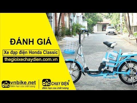 Đánh giá xe đạp điện Honda Classic