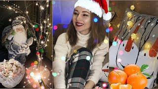 То самое НОВОГОДНЕЕ ВИДЕО! DIY, декор хрущёвки-лофт, еда, фильмы и музыка. Новогоднее настроение!