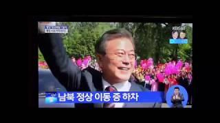 평양 남북 정상 회담 2018 9 18      2부 movie