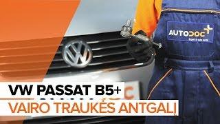 Montavimo Skersinės vairo trauklės galas videoinstrukcija VW PASSAT