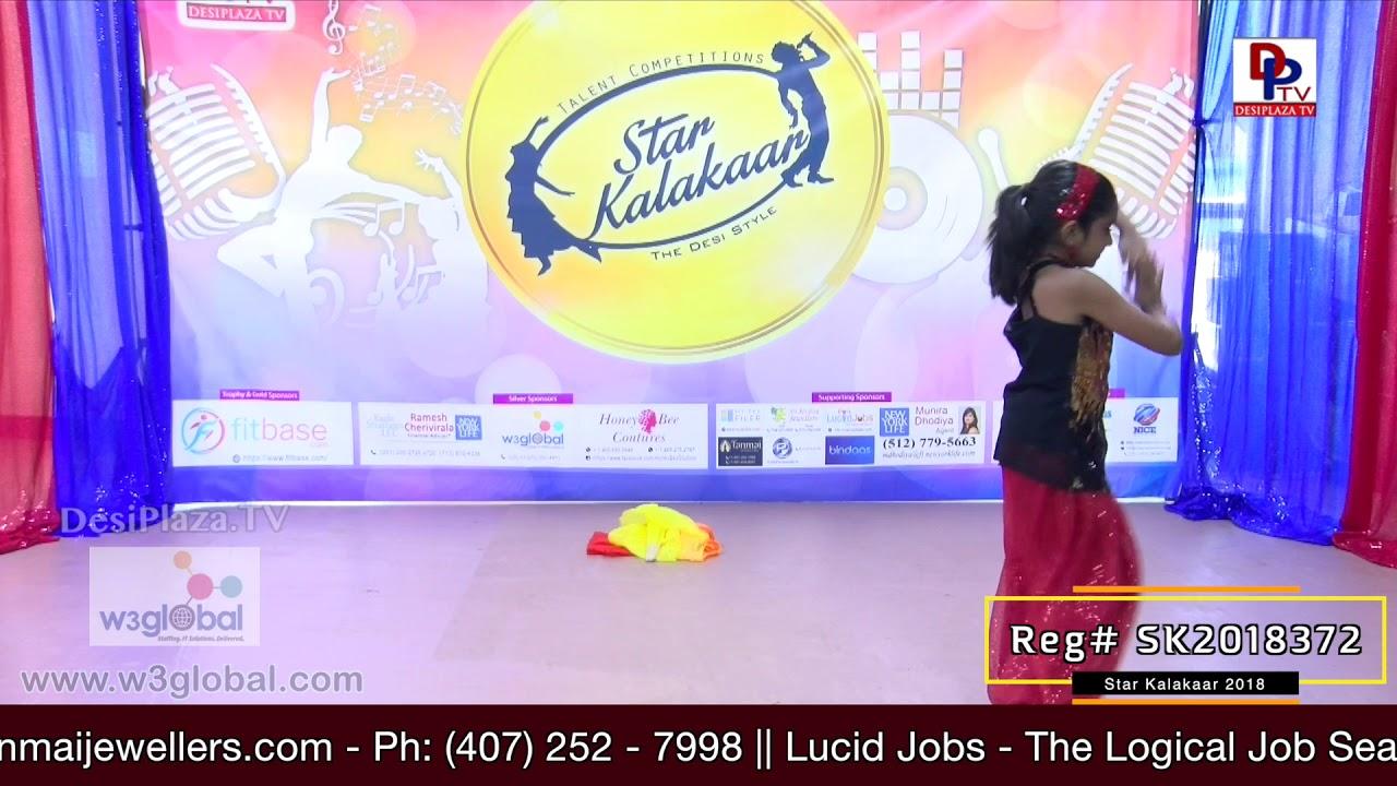 Participant Reg# SK2018-372 Performance - 1st Round - US Star Kalakaar 2018 || DesiplazaTV