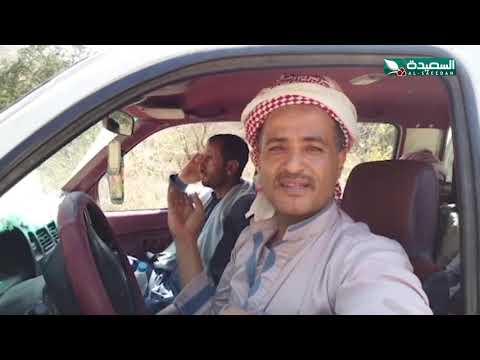 تقرير متلفز .. يصور حلم افتتاح طريق في ريمة بجهود مجتمعية