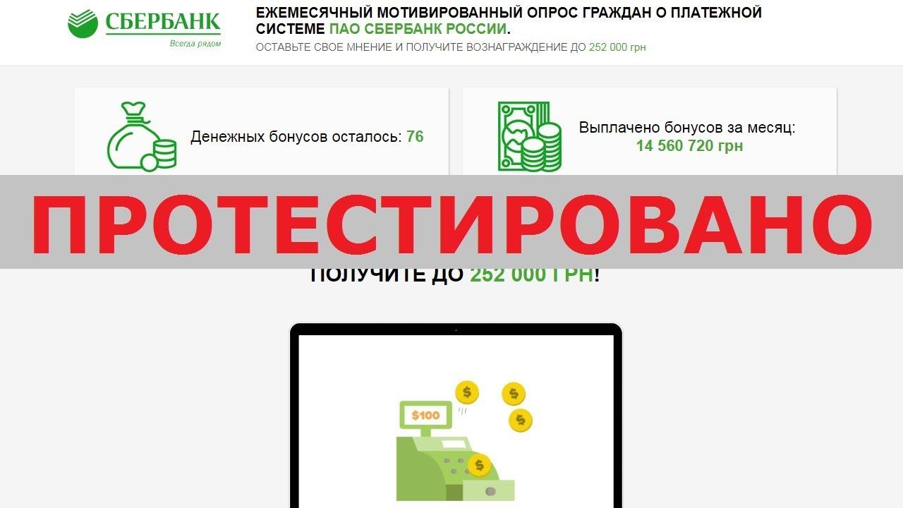 Пао сбербанк россии адрес