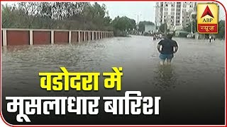 Vadodara Sees Torrential Rain, Disrupts Normal Lives   ABP News