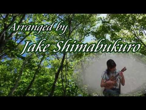 Hi'ilawe~Arranged by Jake Shimabukuro