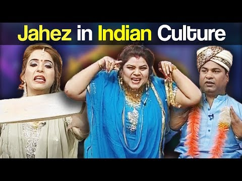 Syasi Theater 15 Aug 2017 - Jahez In Indian Culture - Express News