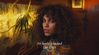 Baixar [신곡⚡⚡] 우아함과 경쾌한 리듬 사이: Izzy Bizu - Faded (2020) [가사해석]