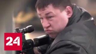 Не вышел из роли: актера криминальных сериалов задержали за разбой - Россия 24