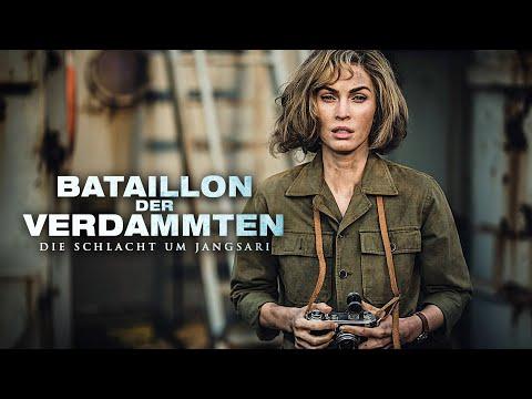 Bataillon der Verdammten - Schlacht um Jangsari | Trailer Deutsch German HD | Kriegsfilm
