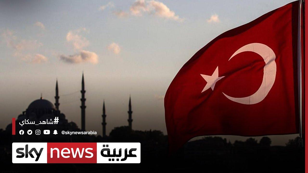تركيا تستدعي السفير الأميركي في أنقرة احتجاجا على موقف بايدن  - 14:58-2021 / 4 / 25