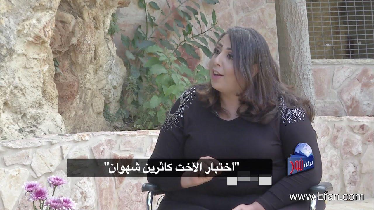 ليكن نور - الحلقة ٣٨٢ - اختبار الأخت كاثرين من بيت لحم