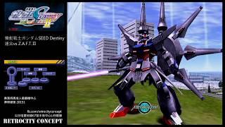 [Retrocity Channel Live] Mobile Suit Gundam SEED Destiny: Rengou vs. Z.A.F.T. II (2018/11/02) *以下節目部分內容涉及不雅用語,敬請家長留意Location: ...