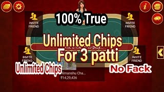 Get unlimited chips in teen patti ||Teen Patti Hack Without Root 100% true || Teen patti chips Hack