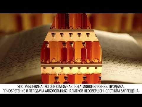 АРАРАТ - Настоящий армянский коньяк
