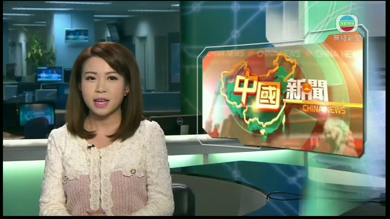 Image result for [新聞中國