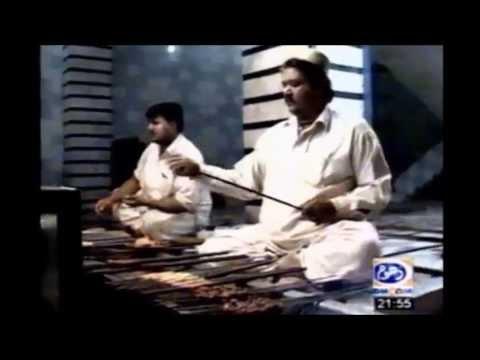 AL-HAAJ BUNDOO KHAN'S (OLD) M.A Jinnah Rd, Karachi