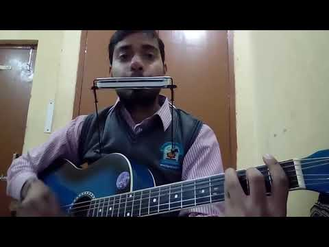 भारतीय राष्ट्रगान guitar & mouth organ पर एक साथ