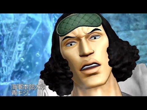 ワンピース『第15話-後 頂上決戦!青キジVSルフィ!』海賊無双 One Piece