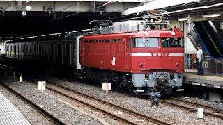 2018/08/28 209系ハエ62編成 配給輸送 EF81-139 大宮駅