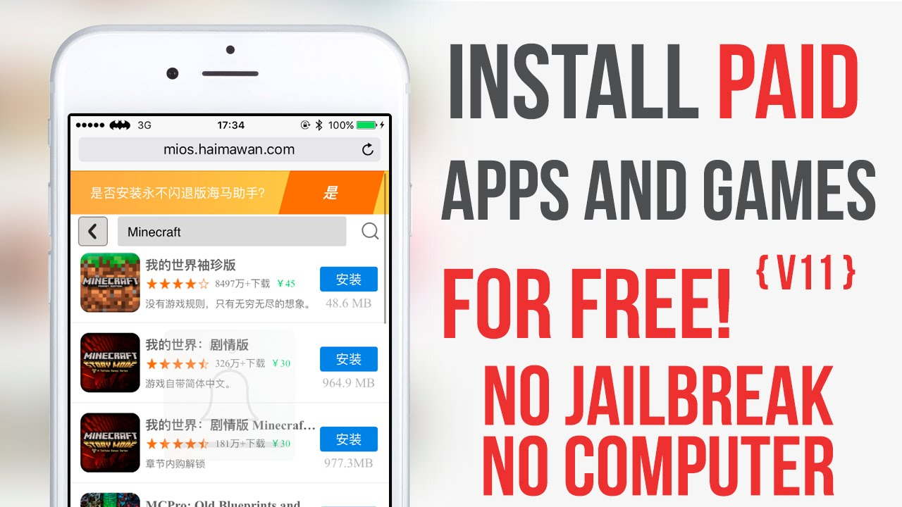 free paid apps iphone no jailbreak