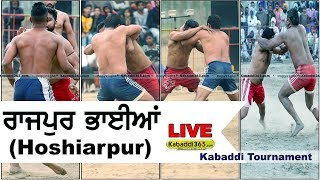 🔴 [Live] Rajpur Bhayian (Hoshiarpur) Kabaddi Tournament 18 Mar 2018 thumbnail