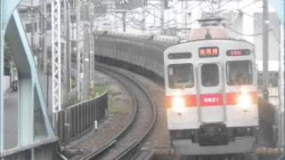 東急田園都市線 発車メロディ