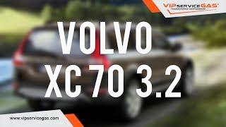 Volvo XC70 3.2-Установка ГБО ВИПсервисГАЗ Харьков (ГБО Landi Renzo Italy)