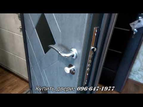 Входные двери Кривой Рог   Трёхконтурная дверь  Купить дверь 096-647-1977