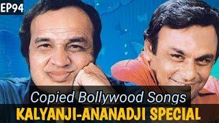 Copycat Bollywood Music Directors | Kalyanaji Anandji Special | Copied Old Bollywood Songs | Ep 94| thumbnail