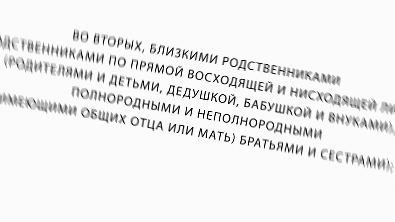 Уральские авиалинии норма багажа